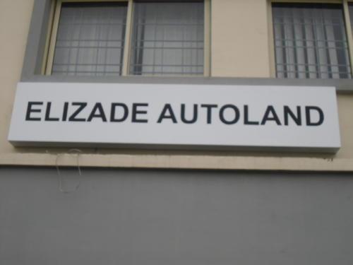 TATA ELIZADE ONDO CIMG1798